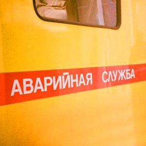Аварийные службы Кестеньги