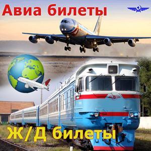 Авиа- и ж/д билеты Кестеньги