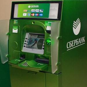 Банкоматы Кестеньги