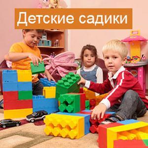 Детские сады Кестеньги