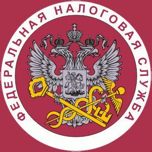 Налоговые инспекции, службы Кестеньги