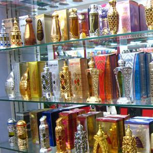 Парфюмерные магазины Кестеньги