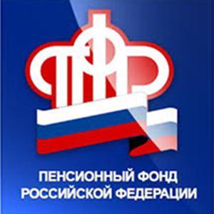 Пенсионные фонды Кестеньги
