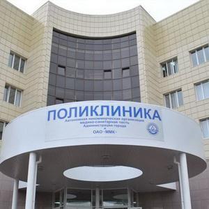 Поликлиники Кестеньги