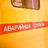 Аварийные службы в Кестеньге