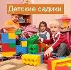 Детские сады в Кестеньге