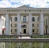Дворцы и дома культуры в Кестеньге