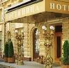 Гостиницы в Кестеньге