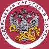 Налоговые инспекции, службы в Кестеньге