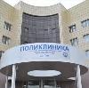 Поликлиники в Кестеньге
